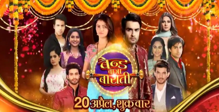 Shakti latest news - Integrated episode on 20th April 2018 with lots