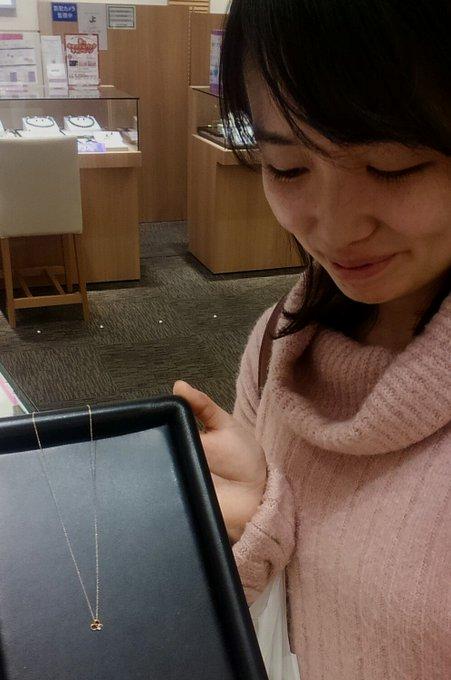 Happy  birthday  dear  Mirai