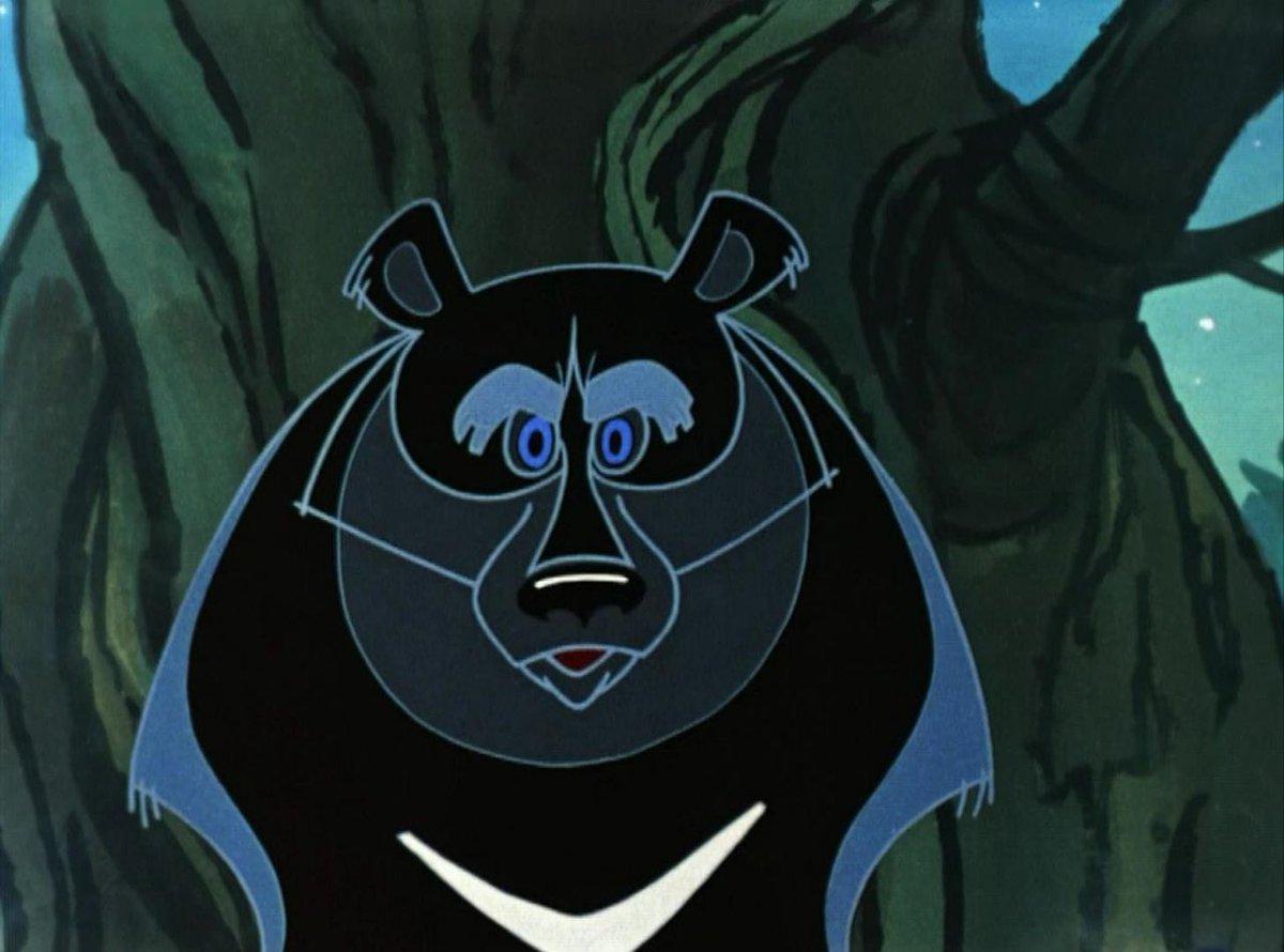 Балу картинки из мультфильма