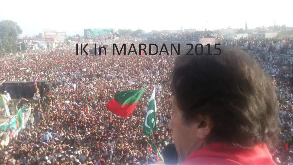 Mobeena Khan (Official)'s photo on #PTIMardanJalsa