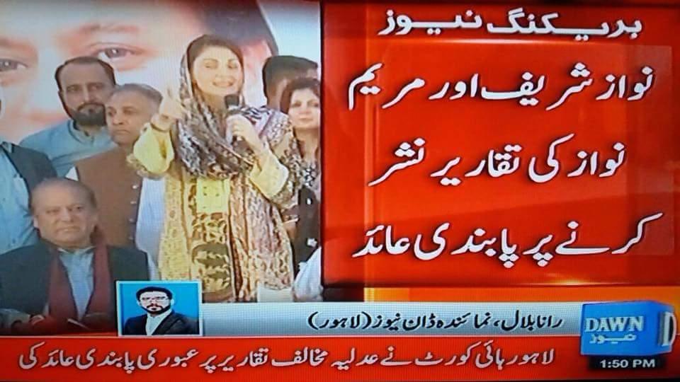 #ChiefJusticeOfPakistan 🇵🇰👍 https://t.co...