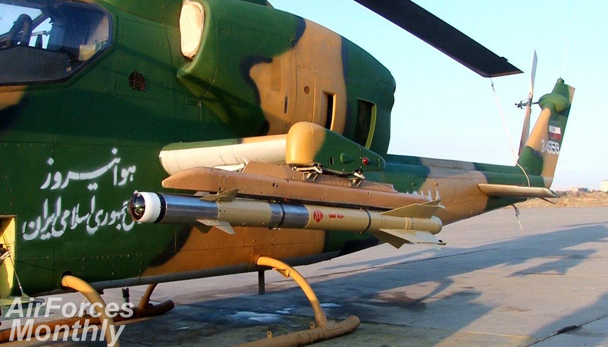 Iranian aircraft missile Shafagh 82
