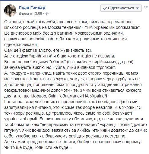 Відносини Росії і Заходу зараз гірші, ніж були за часів холодної війни, - Лавров - Цензор.НЕТ 2680