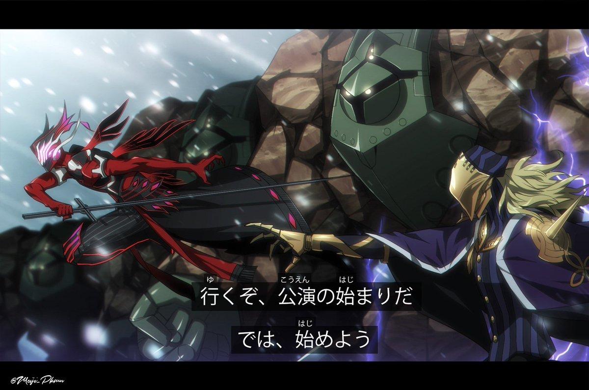 アニメ風 サリエリ&アヴィケブロンの戦闘シーン (再掲)
