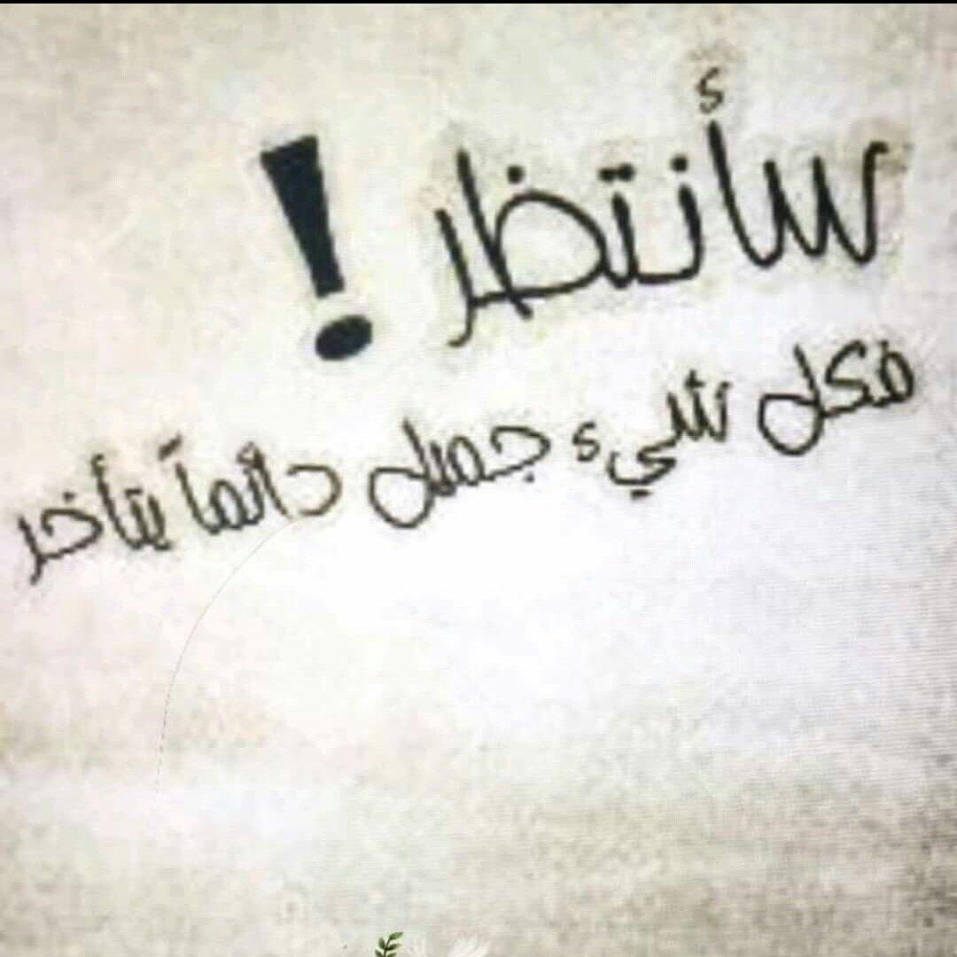 علي ➰'s photo on #اليوم_العالمي_للاعترافات