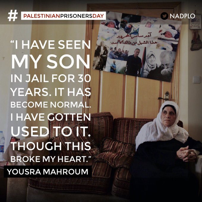 #PalestinianPrisonersDay Photo