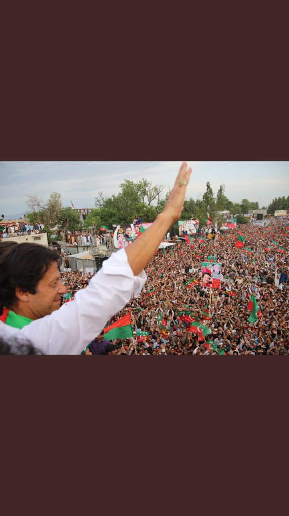 Imran khan on fire 🔥 #PTIMardanJalsa