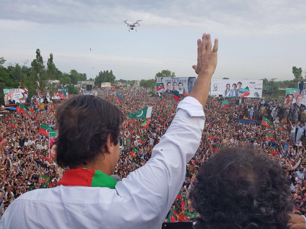 #PTIMardanJalsa ڈیرہ مننہ دہ مردان پختنو ۔زمونگ مشر عمران خان دے