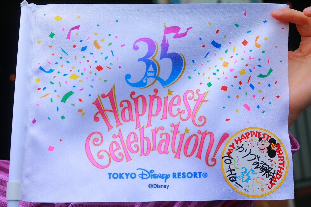 昨日はカリブの海賊もお誕生日でしたね
