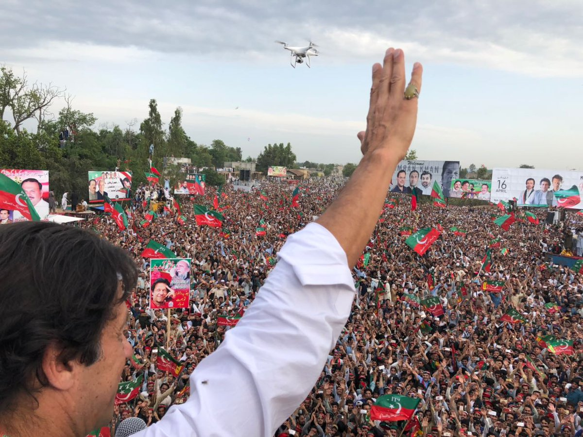 Amazing junoon in Mardan jalsa today. People acknowledge PTI has delivered on its commitments and they stand by PTI in support of the Judiciary and against corrupt mafia. #PTIMardanJalsa