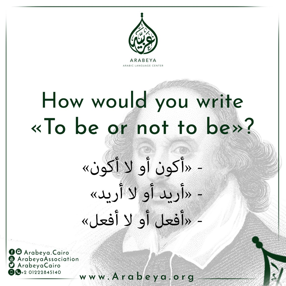 &quot;To be or not to be&quot; - William Shakespeare. Let&#39;s answer this, then!   #LearningIsFun #LearnArabic #Quotes #FamousQuotes #Shakespeare #English #EnglishLanguage #ArabicLanguage #EnglishLiterature #Quiz #ToBeOrNotToBe #ArabicLearning #EnglishQuotes #Literature #ArabicQuotes<br>http://pic.twitter.com/BepSU4fyqJ
