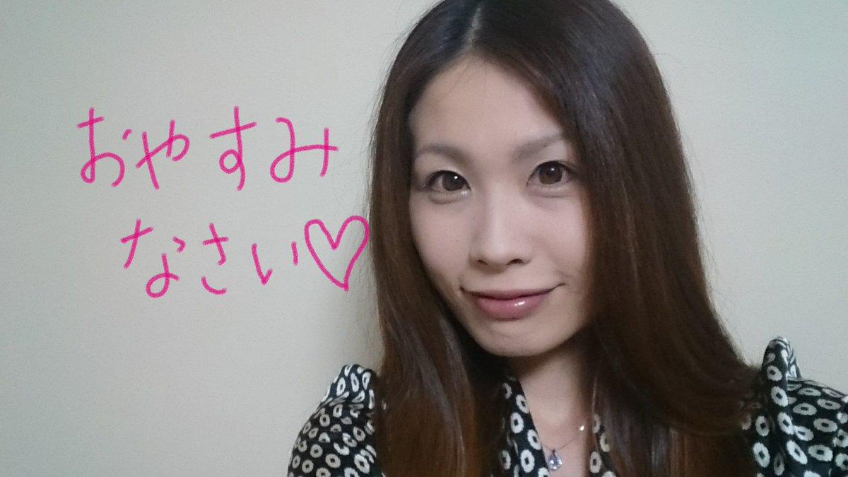 相沢 優里奈 (@aizawa_yurina02)...