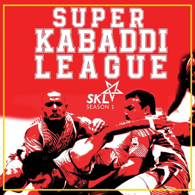 #SuperKabaddi Photo