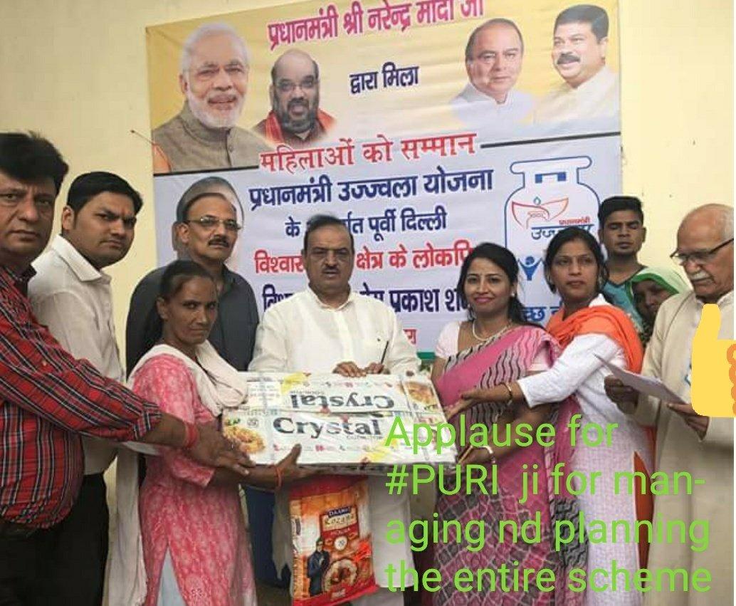 #OPSharmaji @MlaVishwasNagar     is the 1st nd only #MLA of #Delhi giving free Stove +GasConnection under PM #UjjwalaYojana  @PMOIndia @narendramodi @BJP4Delhi @MaheishGirri  @arunjaitley @ManojTiwariMP <br>http://pic.twitter.com/x277QeDniz