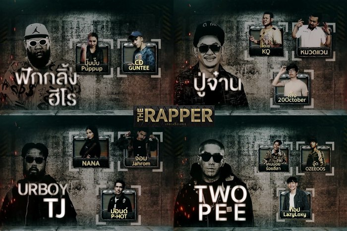 The Rapper's photo on #TheRapper