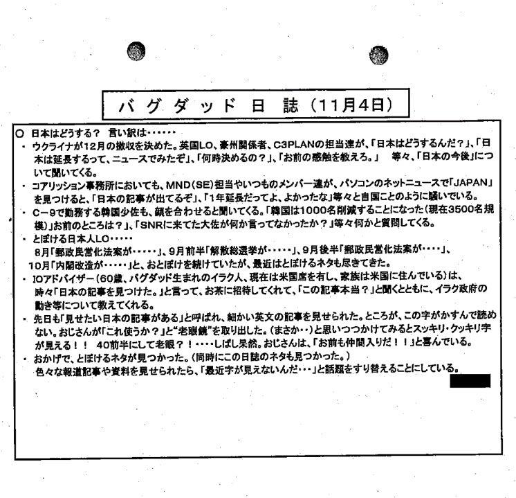 HAL@古き悪しき時代大好き侍's photo on 自衛隊の日報