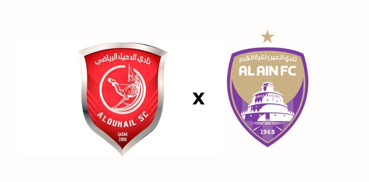 Image result for العين والدحيل