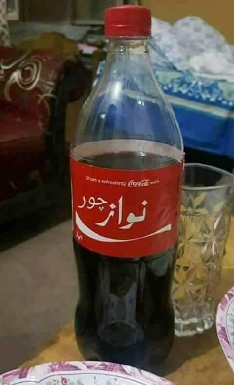 mohsin's photo on #PTIMardanJalsa