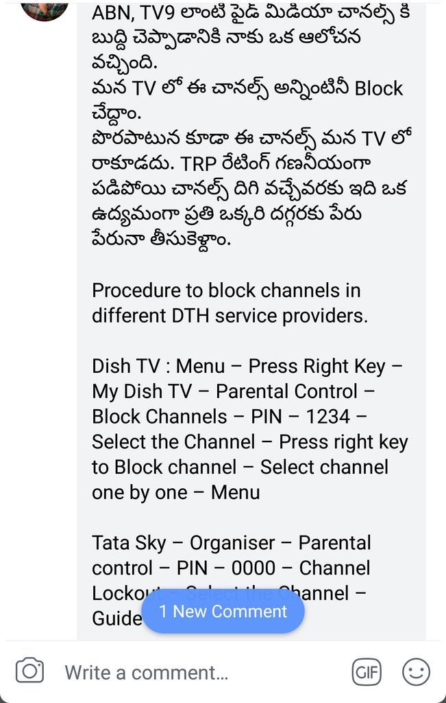 How To Unlock Dth Channels