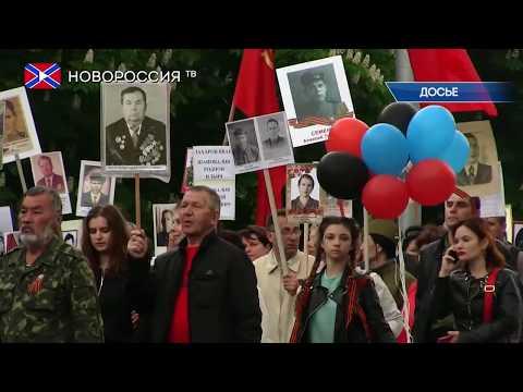 бирстаун донецк официальный сайт фото