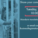 Own a #business in an unincorporated area of @CountyofLA? Share your thoughts on the new business registration program. Next discussion taking place tomorrow at #RowlandHeights. You can also submit comments to BusinessRegistration@ttc.lacounty.gov #smallbusiness #Mandarin