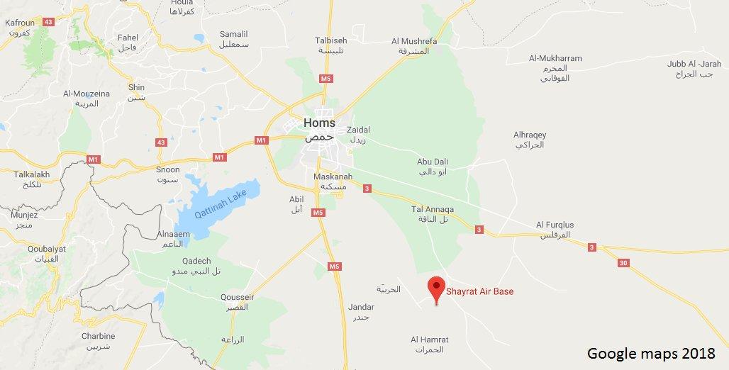 Ракетный обстрел Сирии 17.04.2018