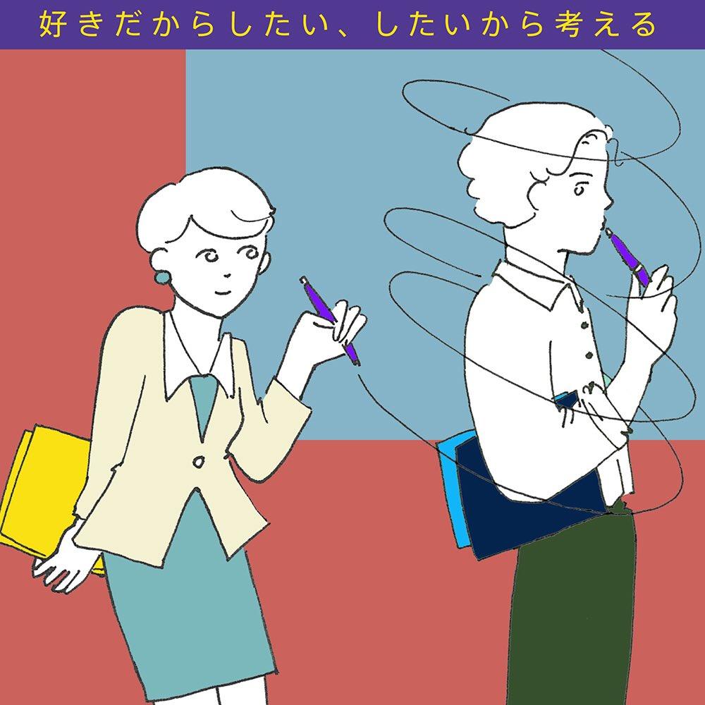 "new dugong on twitter: ""【渋谷ヒカリエ連載 その5】 渋谷ヒカリエの"