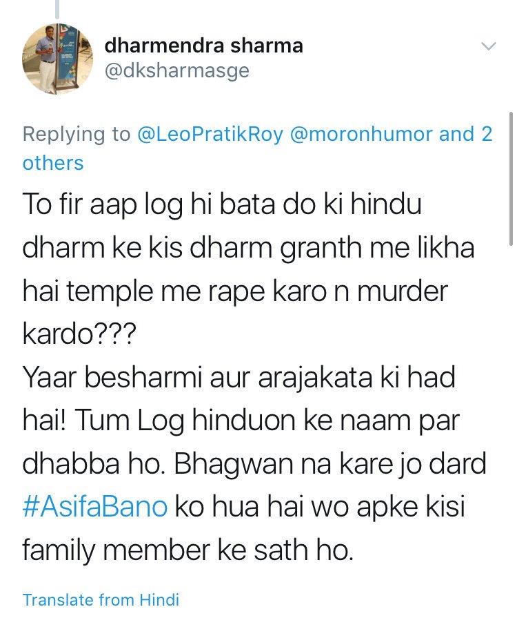 sunil raj (@AjatasathruRaj) | Twitter