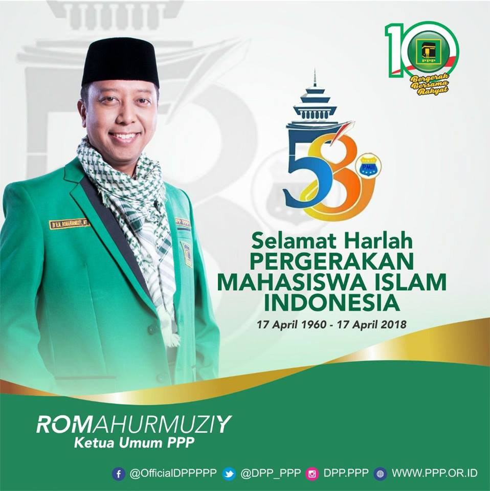Dirgahayu Pergerakan Mahasiswa Islam Indonesia (PMII) yang ke-58. Semoga PMII terus bisa membumikan Islam Aswaja di bumi Indonesia.  Salam Pergerakan  #PartaiPersatuanPembangunan #PMII #HarlahPMII58 #SatuCitaSatuJiwa #PMIIuntukIndonesia #romahurmuziy @DPP_PPP