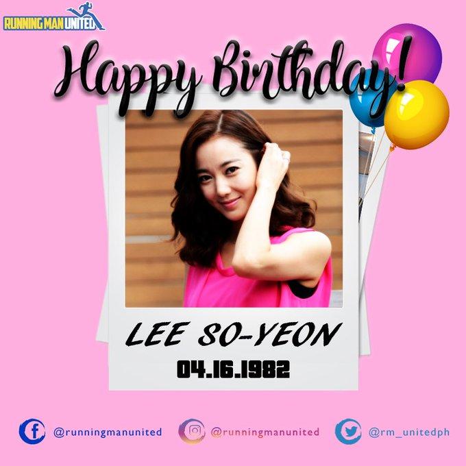 Belated Happy Birthday Lee So-yeon!
