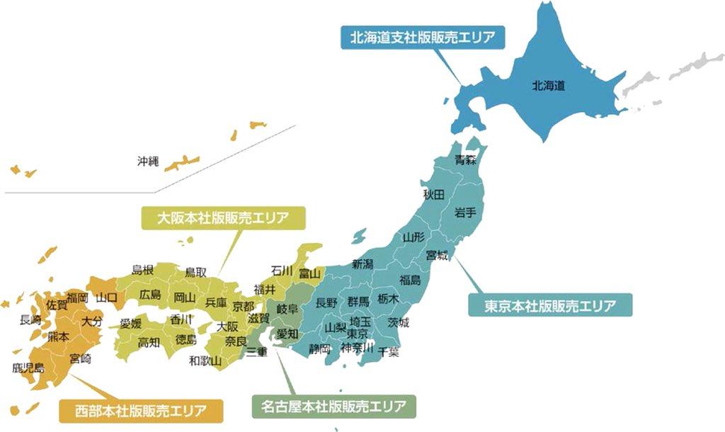 """""""SHINeeの魅力を伝える""""「#SHINeeMyBEST」投稿企画に寄せられた数万件を超すメッセージ。たくさんの方へたくさんのメッセージを届けるべく全国版朝日新聞全面広告掲載決定! 販売エリア別5つのデザインでメッセージが異なります。掲載は4/18(水)予定!shinee.jp/news/2018/0417/ #SHINee #FromNowOn"""