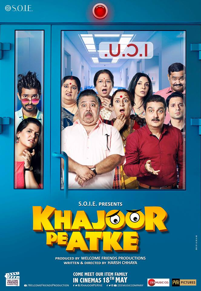 #Khajoorpeatketrailer Latest News Trends Updates Images - MohitAarya3
