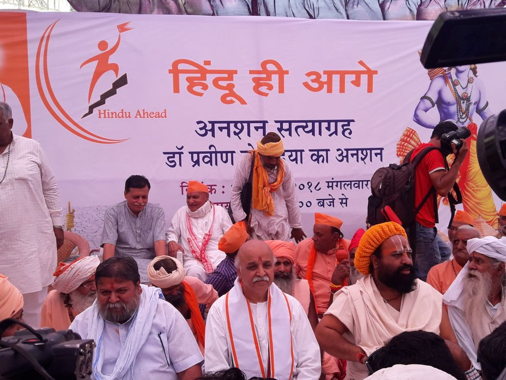 Togadia starts indefinite fast in Ahmedabad, hit out at Modi