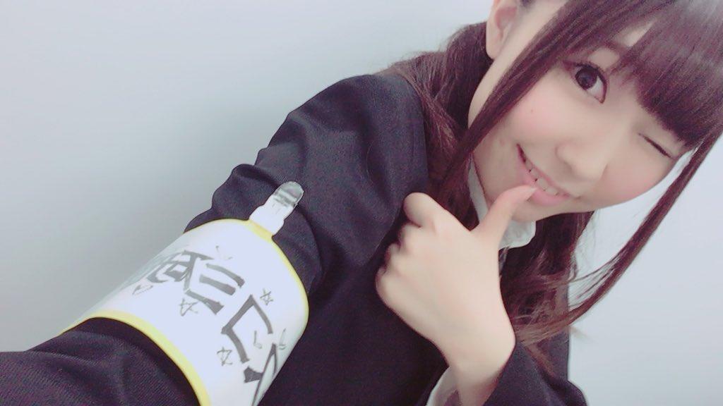 鈴木愛奈 - Twitter