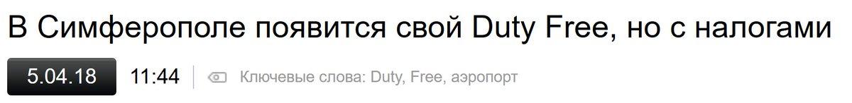 США готовы противостоять России в Крыму и на Донбассе, поддерживая территориальную целостность Украины, - Портман - Цензор.НЕТ 2558