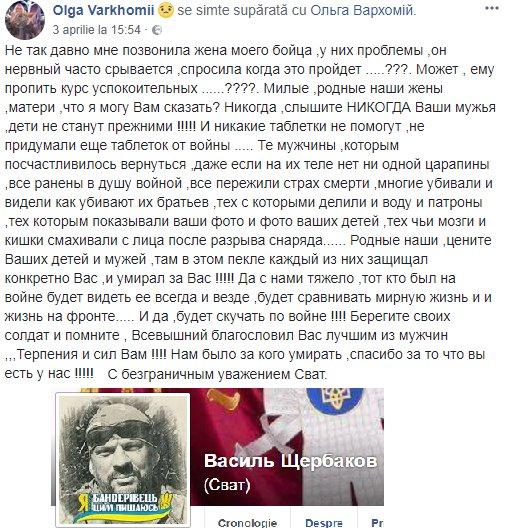 Чоловік підірвав себе гранатою в Сєверодонецьку, - Погукай - Цензор.НЕТ 6853