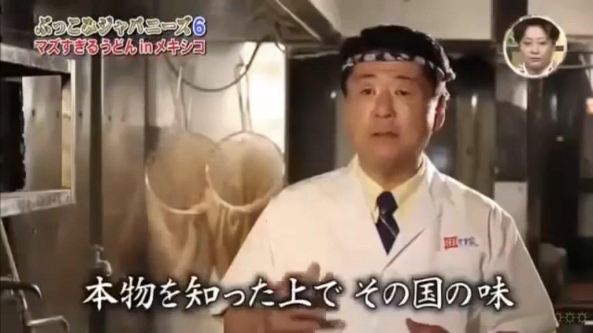 """拓ちゃん on Twitter: """"#ぶっこ..."""