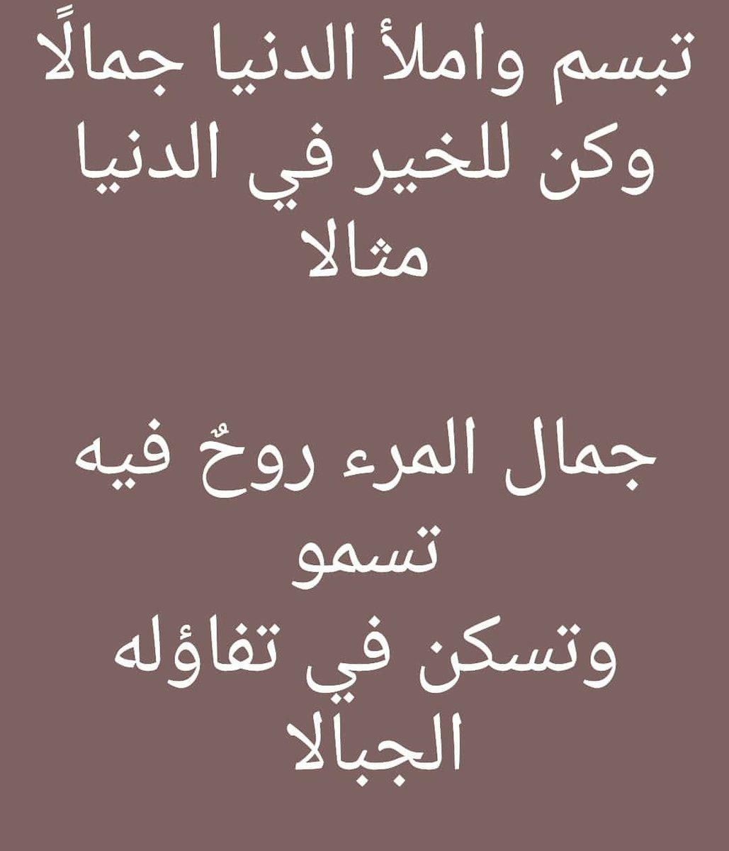 اشهد ان لا اله الا الله واشهد ان محمد رسول الله
