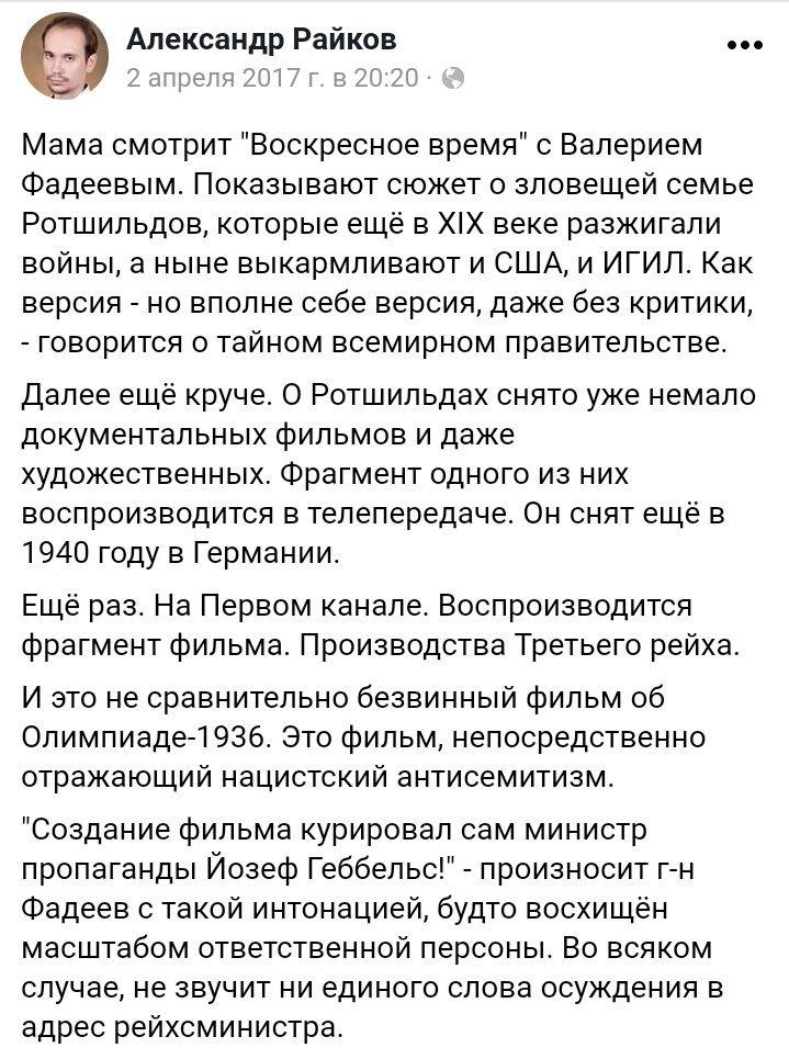 Британия в ООН: Допустить РФ к расследованию дела Скрипаля, это как если бы Скотленд-Ярд пригласил профессора Мориарти - Цензор.НЕТ 35