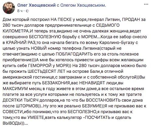 Нардепам запропонують перейменувати Дніпропетровську область - Цензор.НЕТ 7402