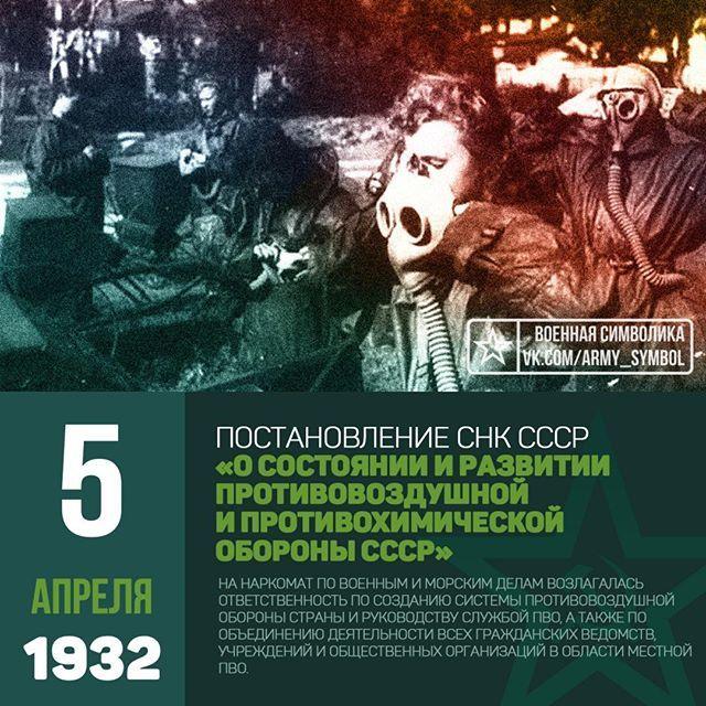 download Парашют. Справочное пособие парашютисту 1959