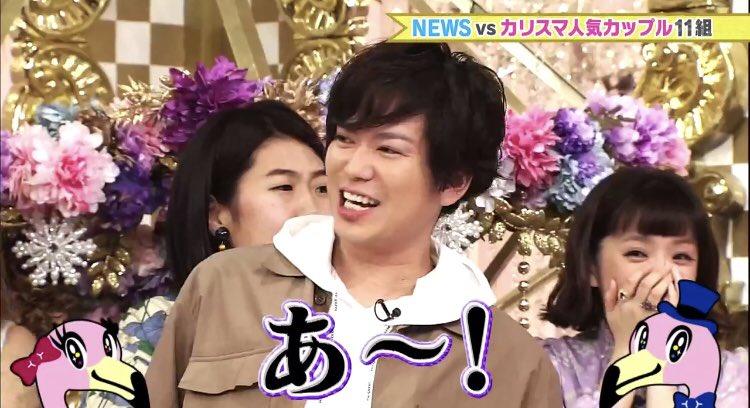 【動画】手越祐也が描くキス動画が場合がヤバいwww【NEW ...
