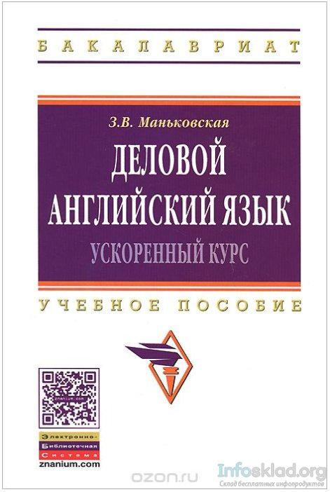 download Sergei Vinogradskii and the