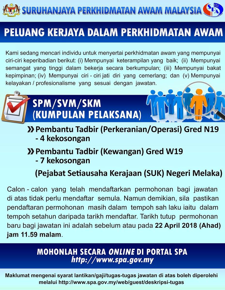 Spa Malaysia على تويتر Peluang Kerjaya Dalam Perkhidmatan Awam Pembantu Tadbir Perkeranian Operasi N19 Pembantu Tadbir Kewangan W19 Tarikh Tutup Permohonan 22 April 2018 Https T Co Op1jzrc8xh