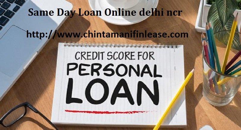 same day personal loan bad credit