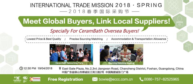 #31stCeramBath CERAMIC & BATHROOM Join our Gold Member Club, avail exposure of International Relations at CeramBath 2018 18-21 April Foshan,China  Visit https://t.co/dVSsBjDBAg   Click to Register https://t.co/OXAIo2q9E1 https://t.co/JUO5174WXA