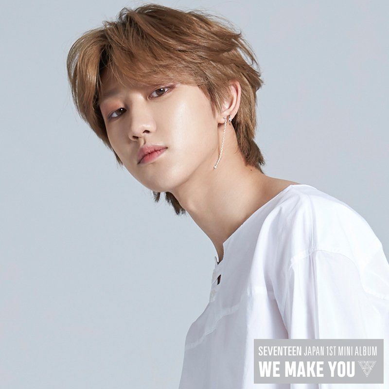 """SEVENTEEN Japan on Twitter: """"SEVENTEEN JAPAN 1ST MINI ALBUM 'WE MAKE YOU'  OFFICIAL PHOTO #THE8 2018.05.30 Release #SEVENTEEN #세븐틴 #WE_MAKE_YOU  #20180530… https://t.co/c04gPn2gNd"""""""