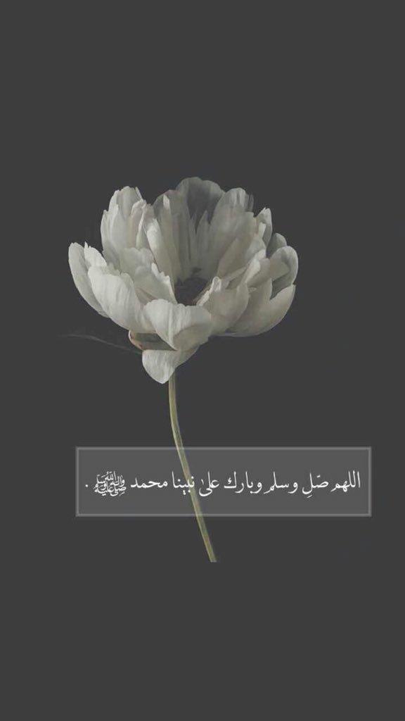 #صلوا_علي_النبي_محمد  #يوم_الجمعه https:...