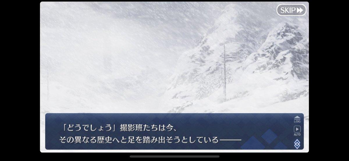 大泉「君たちねぇ、ホントバカなんじゃないのかい!?こんなバカみたいに北海道より寒いところに着の身着のまま連れててきてさぁ!」
