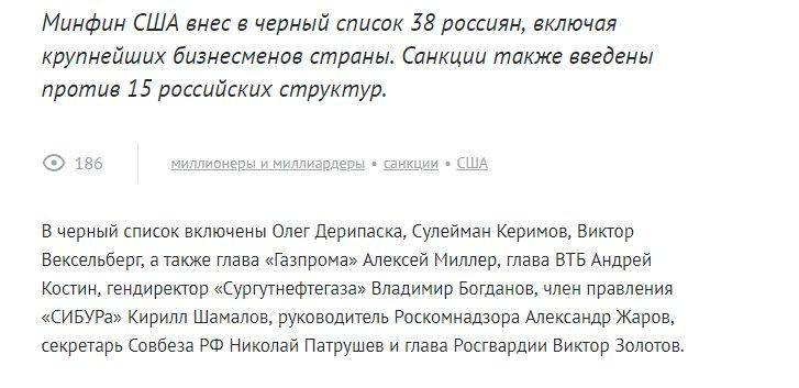 """У згоді на будівництво """"Північного потоку-2"""" фіни керуються суто нормами міжнародного законодавства, - посол Олефіров - Цензор.НЕТ 9883"""